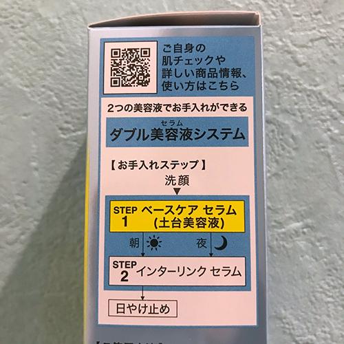 201023b.jpg